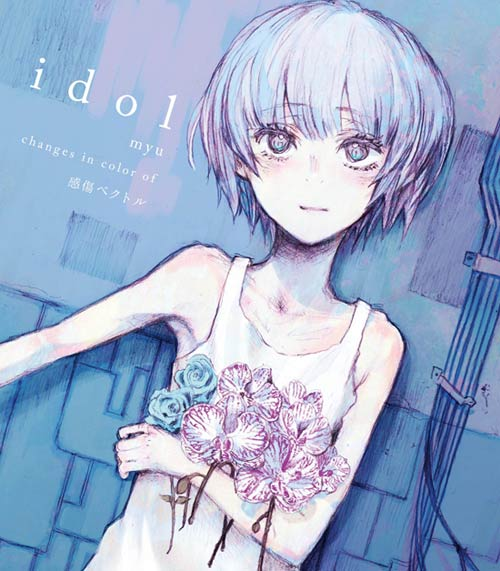 idol-color
